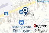 «Кафетерий» на Яндекс карте