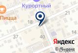 «Мир шапок, магазин» на Яндекс карте