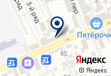 «Техтайм, магазин» на Яндекс карте