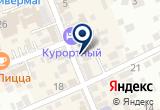 «Kapika, магазин» на Яндекс карте