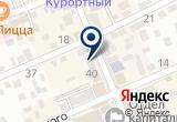 «Колибри, магазин бижутерии» на Яндекс карте