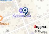 «Дуэт, магазин женской одежды и сумок» на Яндекс карте