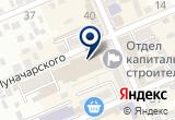 «Ортопедический салон, ИП Пономорчук М.А.» на Яндекс карте
