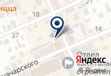 «Петербургское пальто, магазин женской одежды» на Яндекс карте