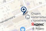«Много мебели, мебельный салон» на Яндекс карте