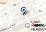 «Мир КлиматА, ООО, монтажная компания» на Яндекс карте