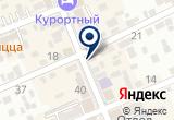 «Стильная штучка, магазин одежды» на Яндекс карте