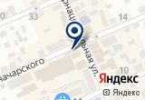 «ATWA, дом обуви» на Яндекс карте