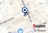 «ИОН-Игрушки, сеть магазинов» на Яндекс карте