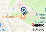 «Мир головных уборов, магазин» на Яндекс карте