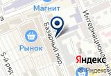 «Издательский дом, ООО, типография» на Яндекс карте
