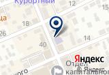 «Берёзка, детский сад №3» на Яндекс карте
