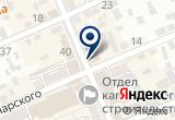 «Неони Северный Кавказ, производственно-монтажная компания» на Яндекс карте