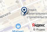 «Арт-Багет, салон» на Яндекс карте