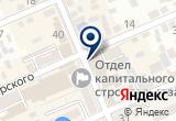 «DIZARDI V.A.N.S, сеть салонов обуви» на Яндекс карте