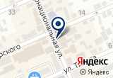 «МТС, сеть салонов связи» на Яндекс карте