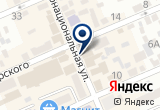 «ms.phone, сеть салонов мобильной связи» на Яндекс карте