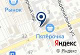 «Магазин трех цен» на Яндекс карте