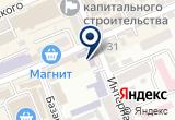 «Звёздочка, детский сад №15» на Яндекс карте
