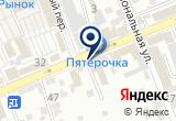 «Скупка-КМВ, комиссионный магазин» на Яндекс карте