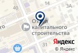 «Gloria Jeans, сеть магазинов одежды» на Яндекс карте