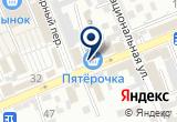 «ilyas, магазин белья» на Яндекс карте