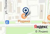 «Родина, SPA-лечебница» на Яндекс карте