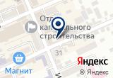 «Je t`amie, салон красоты» на Яндекс карте