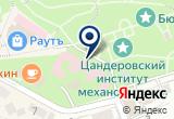 «Сувениры Кавказа, магазин» на Яндекс карте