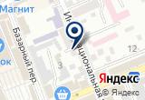 «Долорес, салон красоты» на Яндекс карте