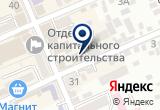 «Земледелец, магазин-центр природного земледелия» на Яндекс карте
