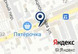 «Созвездие, студия обучения мастеров для салонов красоты» на Яндекс карте
