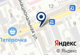 «Малыш, магазин детских товаров» на Яндекс карте