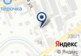 «АРИОМ, ООО» на Яндекс карте