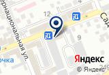 «Рикотрикотаж» на Яндекс карте