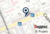 «Карандаш, магазин канцтоваров» на Яндекс карте