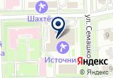 «Оптика на Володарского» на Яндекс карте