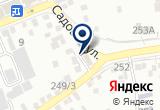 «Ногтевая школа Кристины Ри» на Яндекс карте