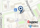 «Русские Медицинские Технологии, ООО, медицинский центр» на Яндекс карте