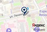 «Borus, меховая фабрика» на Яндекс карте
