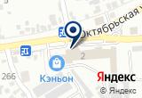 «Gulliver, сеть магазинов детской одежды» на Яндекс карте