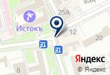 «Лев, магазин одежды» на Яндекс карте