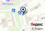 «Андрос+, ООО, клиника» на Яндекс карте