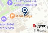 «КрасОтель, курортный комплекс» на Яндекс карте