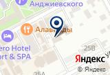 «Адам и Ева, SPA-салон» на Яндекс карте