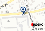 «Арт Мобил, сервисный центр» на Яндекс карте
