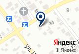 «Ессентукикурортсервис» на Яндекс карте