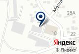 «Обувной цех, ИП Мануков А.А.» на Яндекс карте
