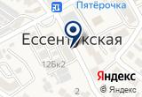 «Астра» на Yandex карте