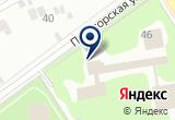 «Оздоровительный кабинет» на Яндекс карте